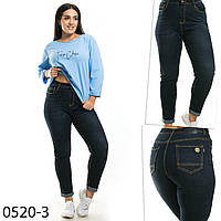 Женские джинсы серые батал, фото 1