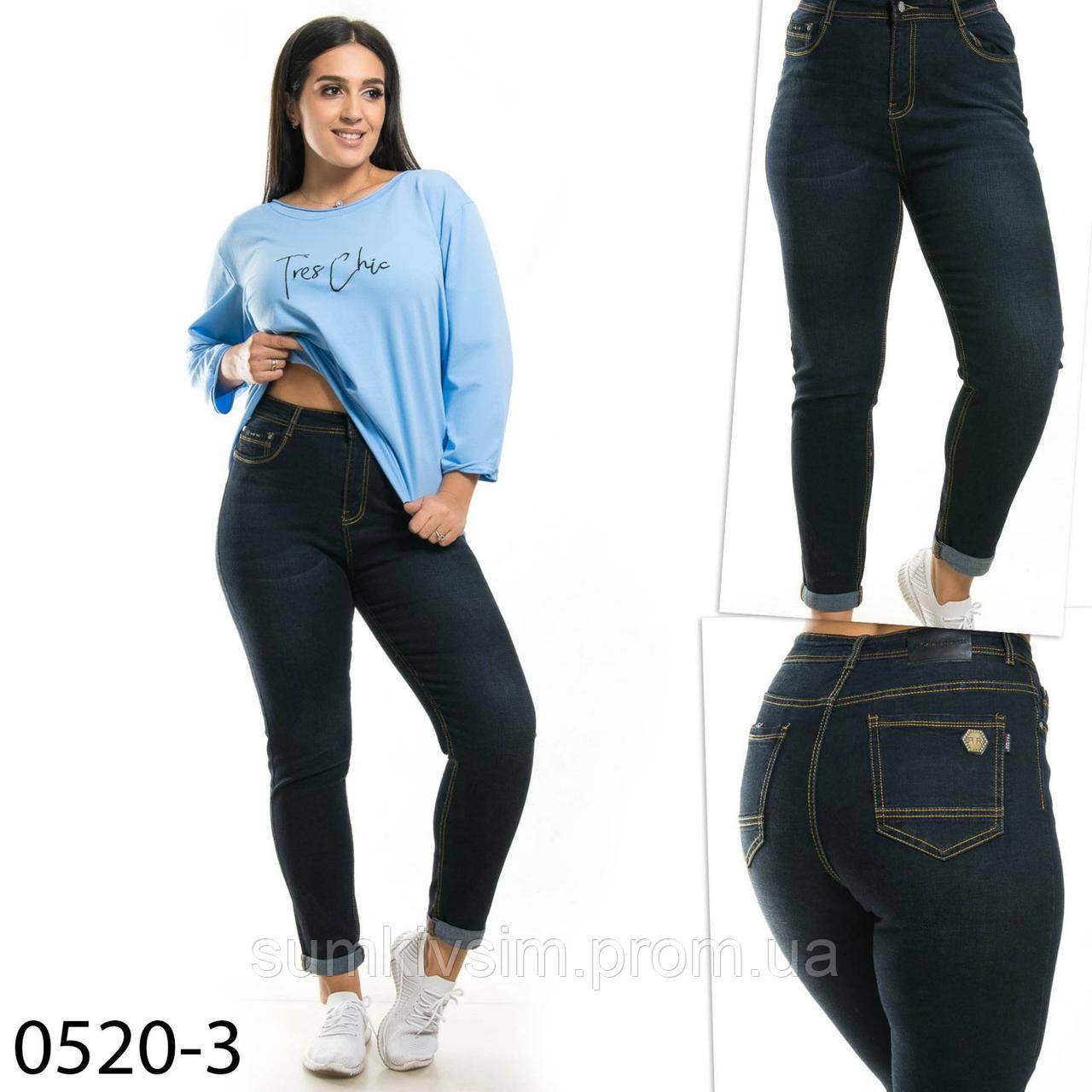 Женские джинсы серые батал