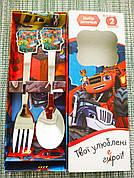 Набір дитячих столових приладів | Ложка вилка дитячий набір | Дитячий набір столових приладів | Тачки Маквин