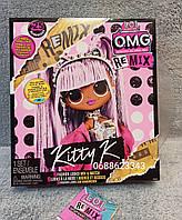 Оригинал. Кукла большая ЛОЛ ОМГ Королева Китти Кей Ремикс LOL Surprise OMG Remix Kitty K Doll 567240