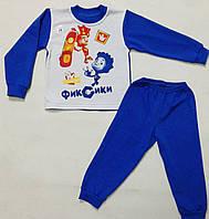 Пижама фиксик, фото 1