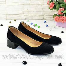 Туфлі жіночі замшеві на невисокому каблуці. Колір чорний