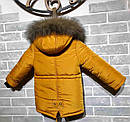 Зимняя куртка Парка на мальчика Размеры 104- 128 Супер качество!, фото 8