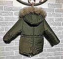 Зимняя куртка Парка на мальчика Размеры 104- 128 Супер качество!, фото 2