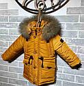 Зимняя куртка Парка на мальчика Размеры 104- 128 Супер качество!, фото 7