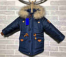 Зимняя куртка Парка на мальчика Размеры 104- 128 Супер качество!, фото 9