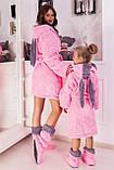 Халат махровый с сапожками для мамы и дочки, фото 2