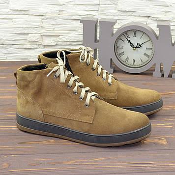 Мужские ботинки на шнуровке, натуральная замша бежевого цвета