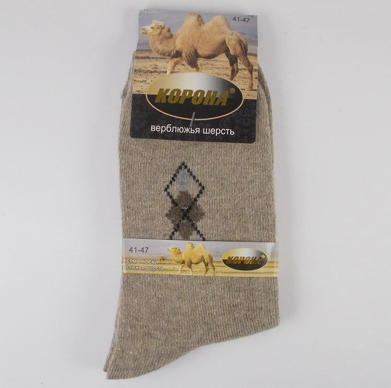 Носки термо верблюжья шерсть Корона 1403Р размер 41-47 бежевые