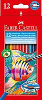 Карандаши цветные 12 цветов Faber-Castell 114413 акварельные