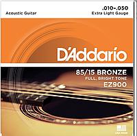 Струны для акустической гитары D'Addario EZ900 85/15 BRONZE EXTRA LIGHT (10-50)