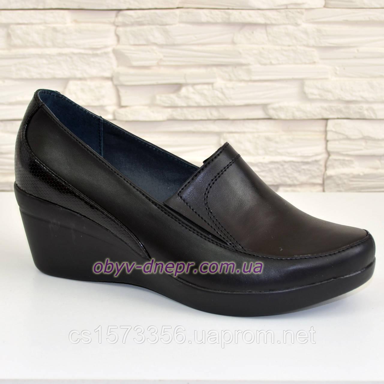 Туфли женские черные кожаные на невысокой танкетке. 37 размер