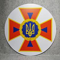 Емблема ДСНС України. Пластиковий стенд