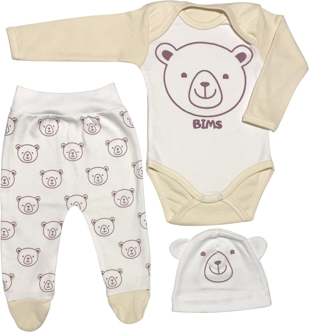 Дитячий костюм зростання 56 0-2 міс трикотажний інтерлок бежевий костюмчик на хлопчика на дівчинку комплект для новонароджених малюків Б685