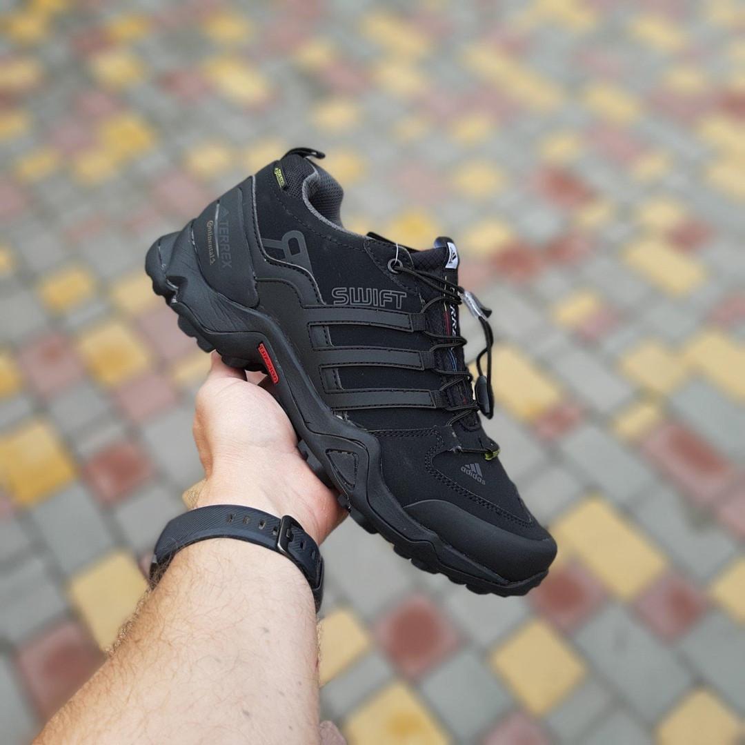 """Зимние кроссовки на меху Adidas Swift """"Черные/Серые"""""""