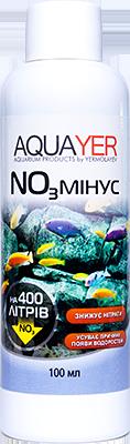 AQUAYER NO3 мінус 100мл, для зниження концентрації нітратів
