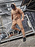 Мужской спортивный костюм c капюшоном капучино OC 20, фото 1