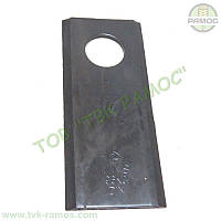 Нож роторной косилки 96х40х3 (MWS) Claas, артикул 978241