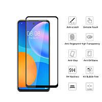 Защитное стекло для Huawei P Smart 2021 черный