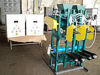Фасовочный аппарат УФ-2
