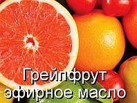 Грейпфрут-эфирное масло(Германия)-10 мл