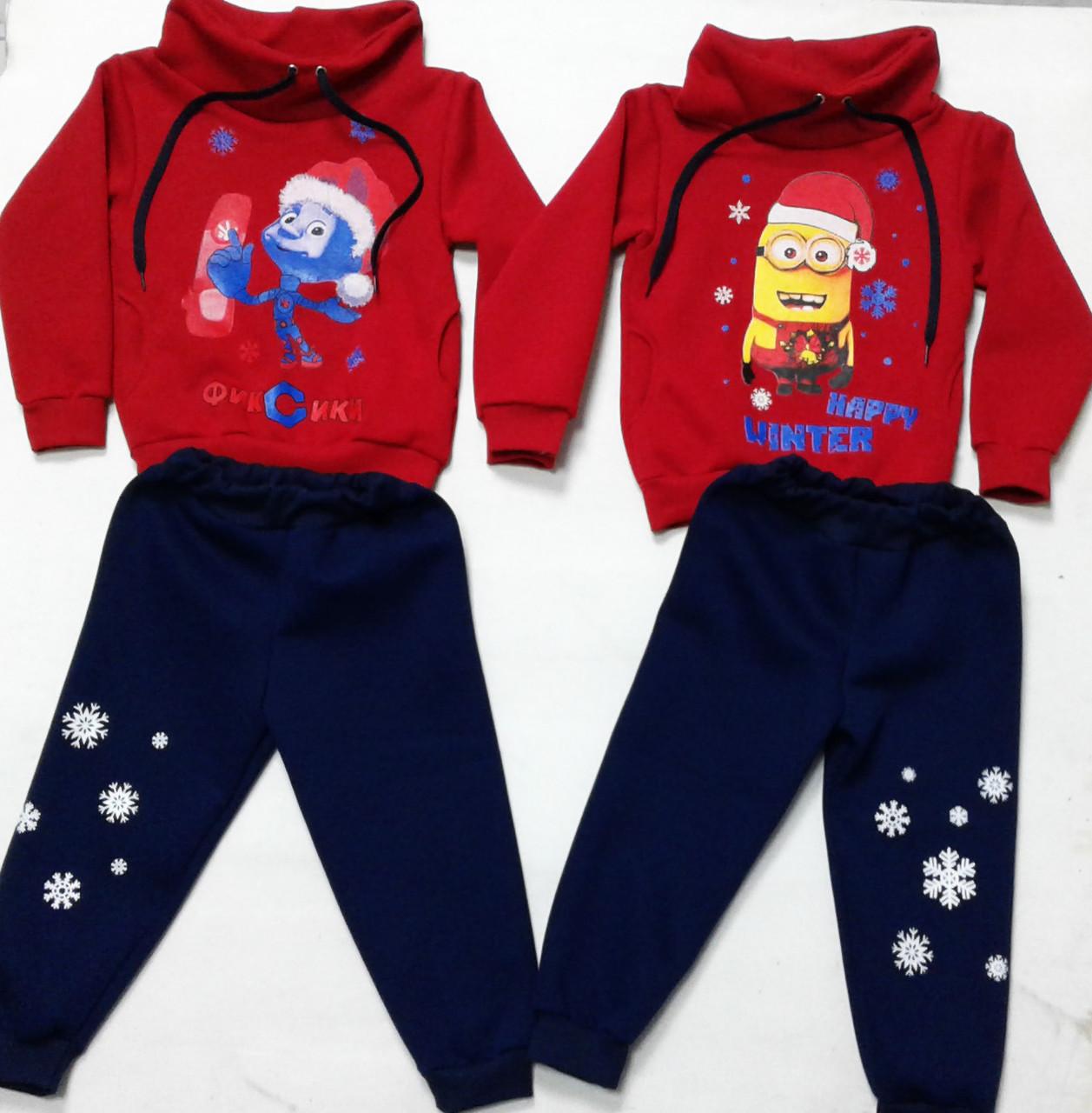 Детская одежда для праздника интернет магазин
