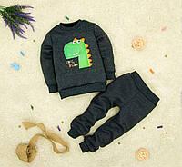 Детский костюм Дино для мальчика на рост 86-128 см