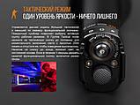 Ліхтар ручний Fenix TK35UE 2018 Cree XHP70 HI, фото 9