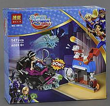 10613 Конструктор типа Lego Супер Девушки 144 элемента