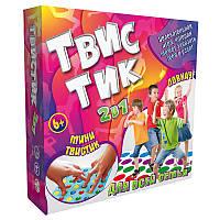 Напольная игра твистер + твистик Strateg для детей и всей семьи (2000-1300) PLUS