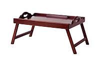 Столик для завтрака в постели складной Oxa из массива натурального дерева темный орех 53-36
