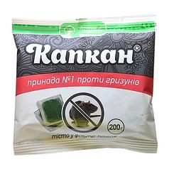 Родентицид Капкан (тесто) средство от мышей и крыс 200г Укравит
