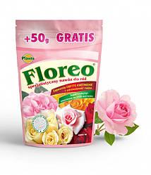 Удобрение Floreo кристал.  для Роз 250г