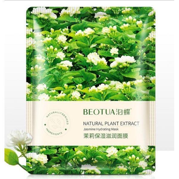 Тканевая маска для лица BEOTUA Jasmine Hydrating Mask для проблемной кожи с маслом цветка жасмина 25 гр