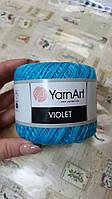 Нитки ирисовые для вязания YarnArt Violet. 50 г. 282 м. Цвет - голубый. Хлопок