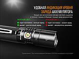 Ліхтар ручний Fenix UC35 V20 CREE XP-L HI V3, фото 10