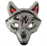 Карнавальная Маска детская Волк 10153