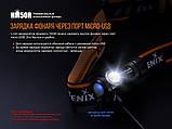 Ліхтар налобний Fenix HM50R, фото 8