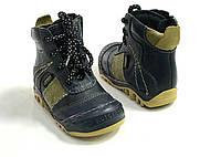 Детские демисезонные ботинки ТМ Котофей размеры 19