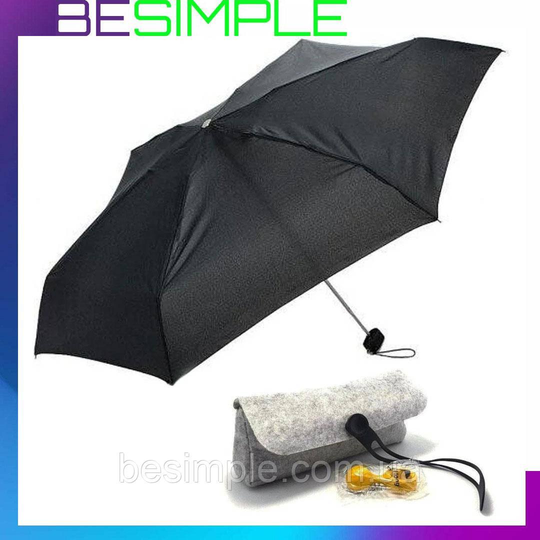 Компактный мини зонт в чехле / Маленький складной зонт в чехле