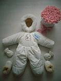 Детские комбинезоны конверты украинского производителя, белый комбинезон на овчине для новорожденного, фото 5