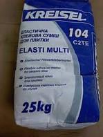 Клей для плитки эластичный KREISEL 104 ELASTI MULTI (25кг)