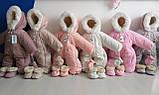 Детские комбинезоны конверты украинского производителя, белый комбинезон на овчине для новорожденного, фото 8