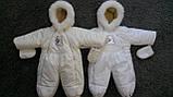 Детские комбинезоны конверты украинского производителя, белый комбинезон на овчине для новорожденного, фото 9