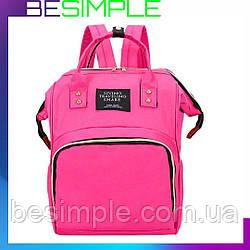 Рюкзак-органайзер для мам / Сумка Baby Baylor ( 42х27х21 см) Рожевий