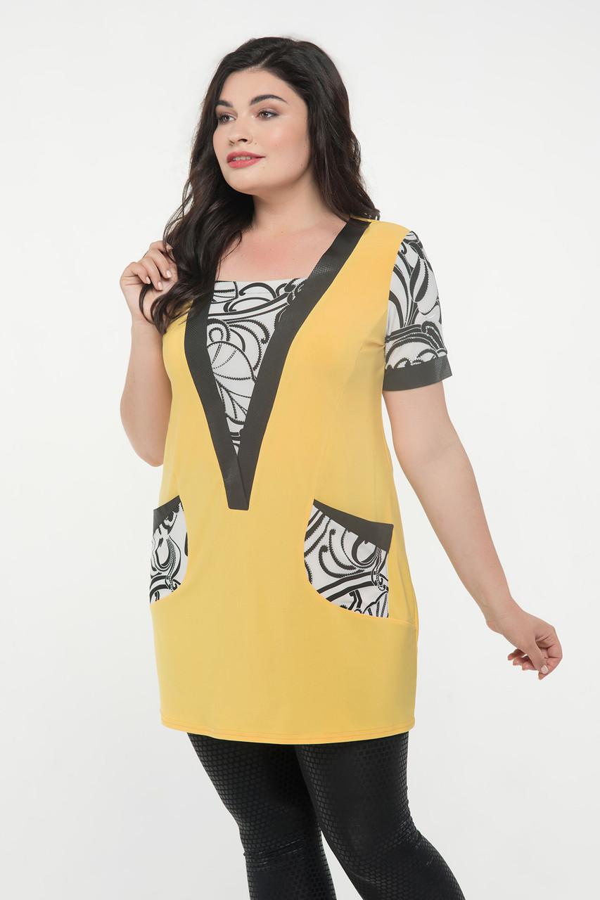 Летняя женская туника, жёлтого цвета