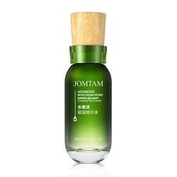Тонер-сыворотка для лица  JOMTAM ADVANCED MOISTURIZING REPAIR с маслом авокадо 120 мл