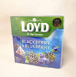 Чай LOYD BlackberryBlueberry