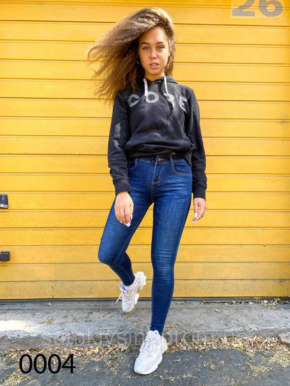 Женские джинсы облегающие скинни