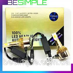 Комплект автомобільних LED ламп C6 H7 / Світлодіодні лампи HeadLight золота коробка